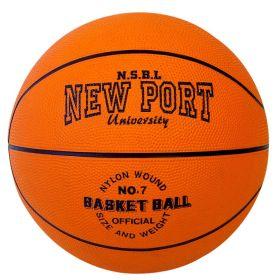 Basketbal inclusief pomp