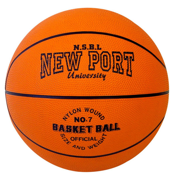 Image of Basketbal inclusief pomp 8716404177478